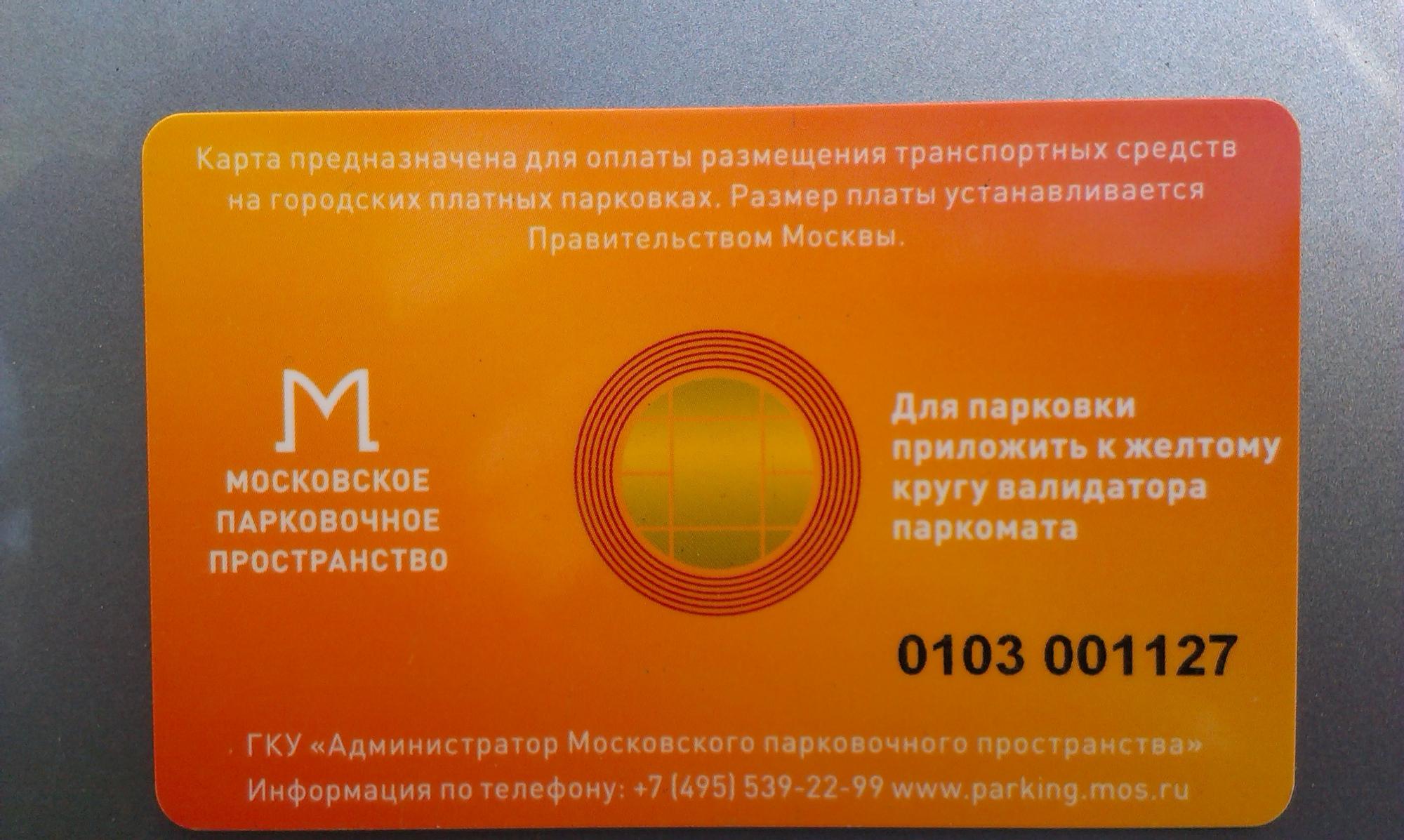 Гку ампп бухгалтерия телефон регистрации ооо пошаговая инструкция украине