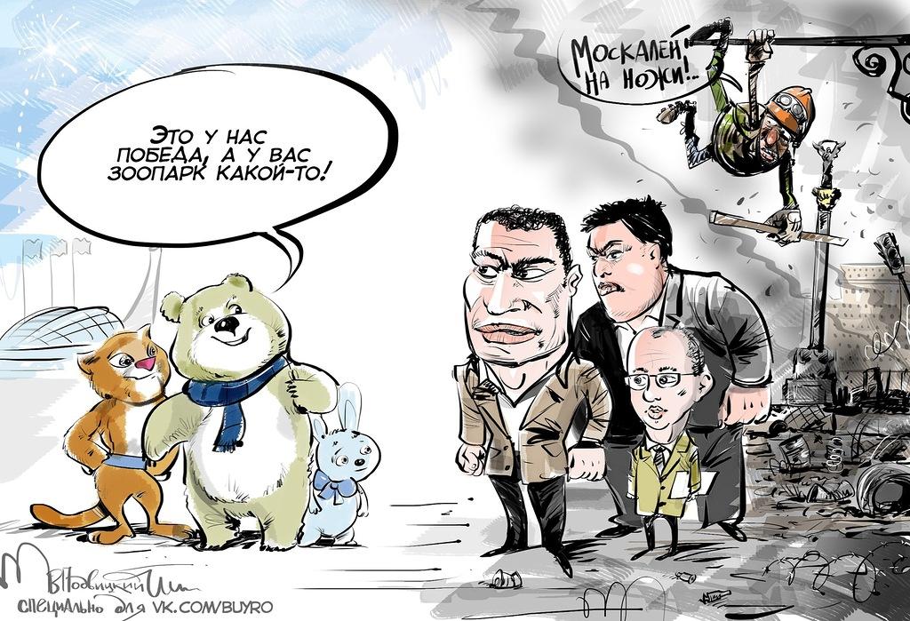 Смешные картинки на политические темы, картинки открытки