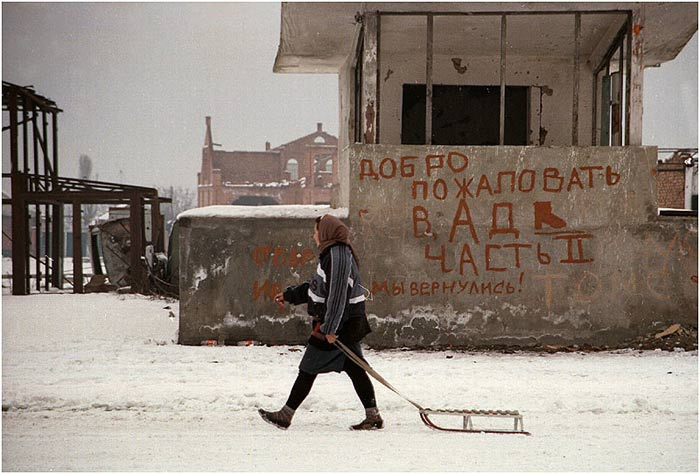 Войне чеченской фото на шлюхи