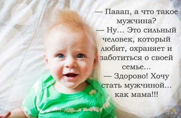 Торты на выписку сына фото саянскхимпласт, которое