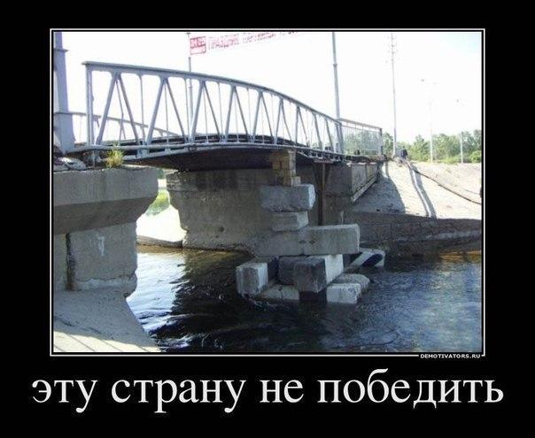 """Наш успіх - це ваш успіх. Наша поразка - це ваша катастрофа"", - Яценюк - представникам ЄС - Цензор.НЕТ 4269"