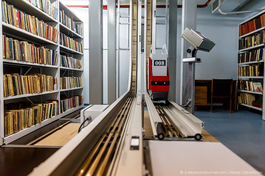 Как работает современная библиотека.