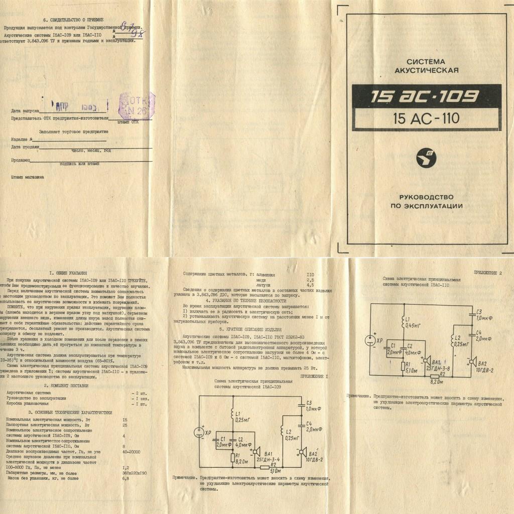 Инструкции по бытовой технике