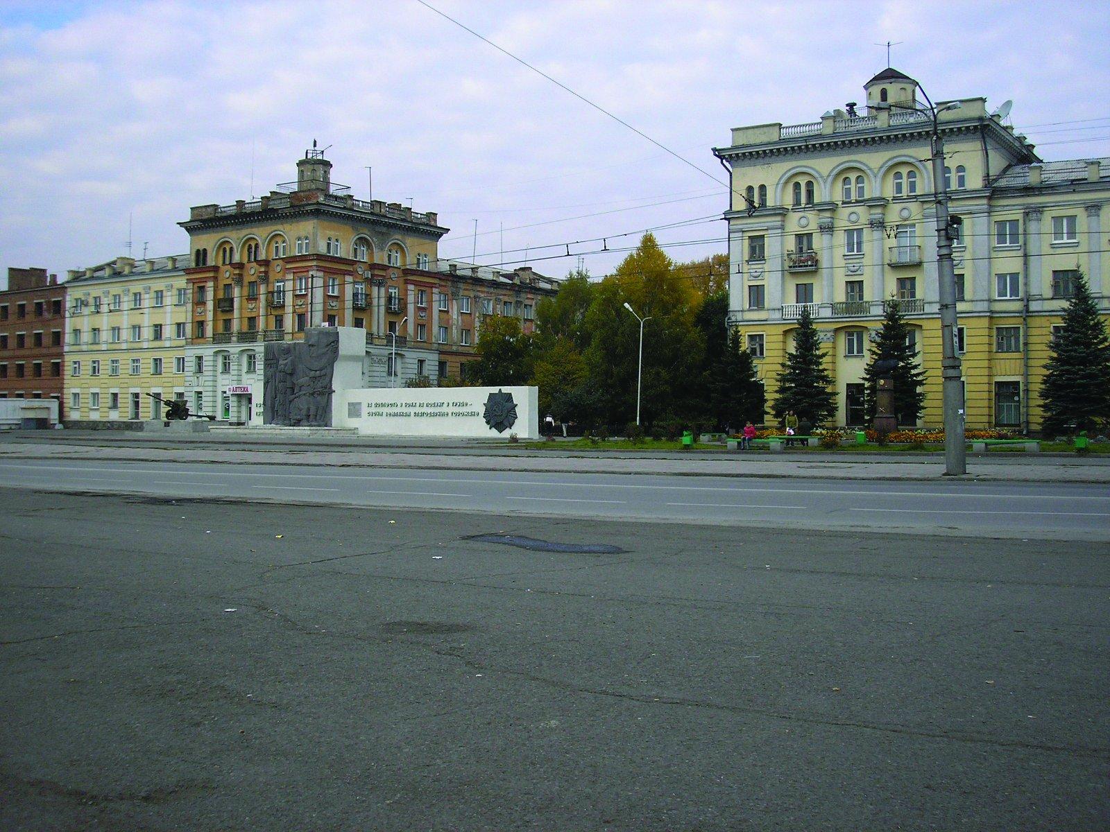 картинки ленинска кузнецкого