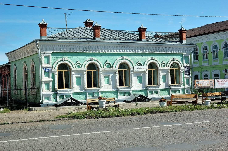 Знакомства Город Мариинск Кемеровской Области