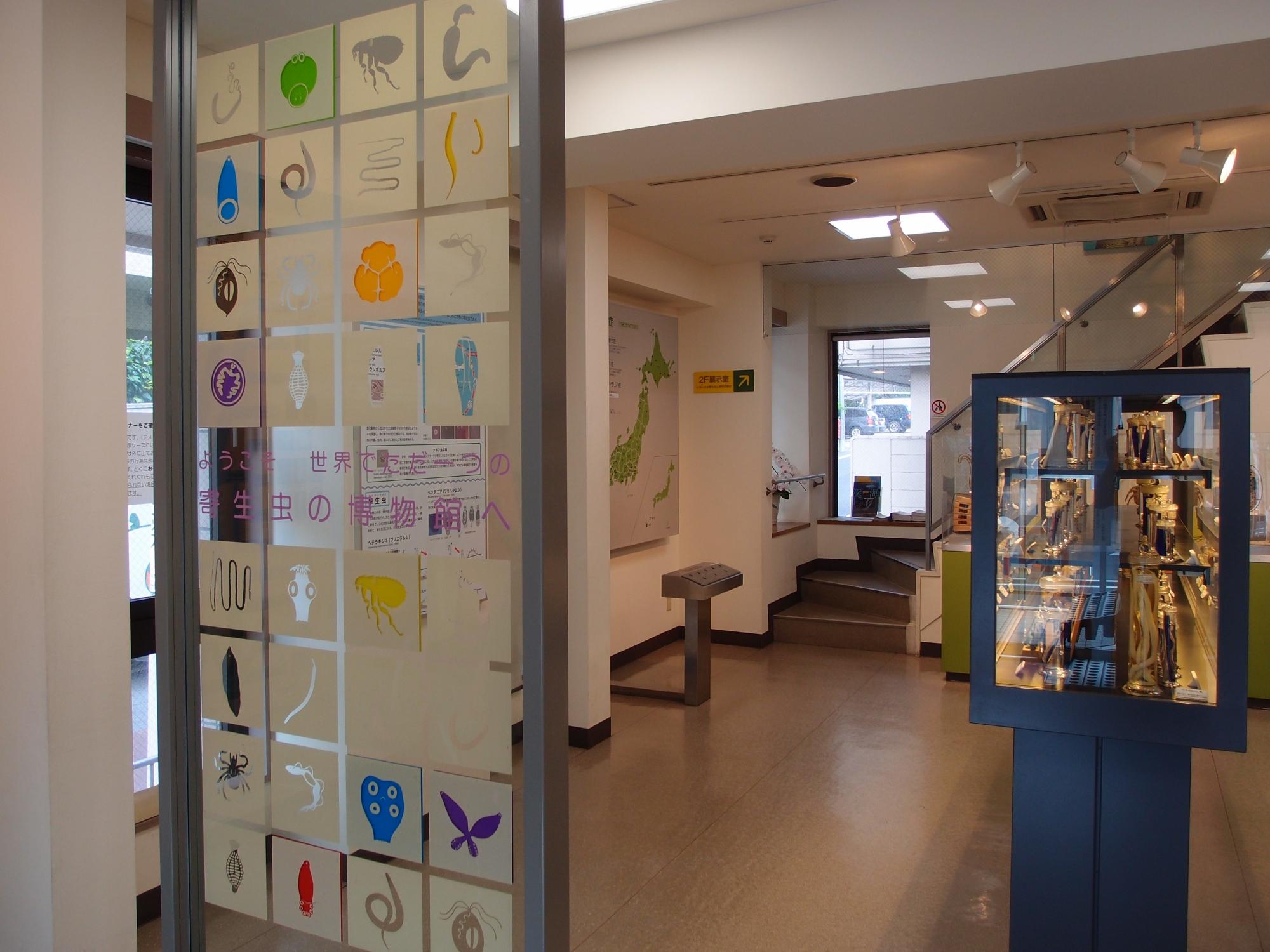 Музей паразитов в Токио музейпаразитов, музейпаразитологии, паразитология, токио, токиомузеи
