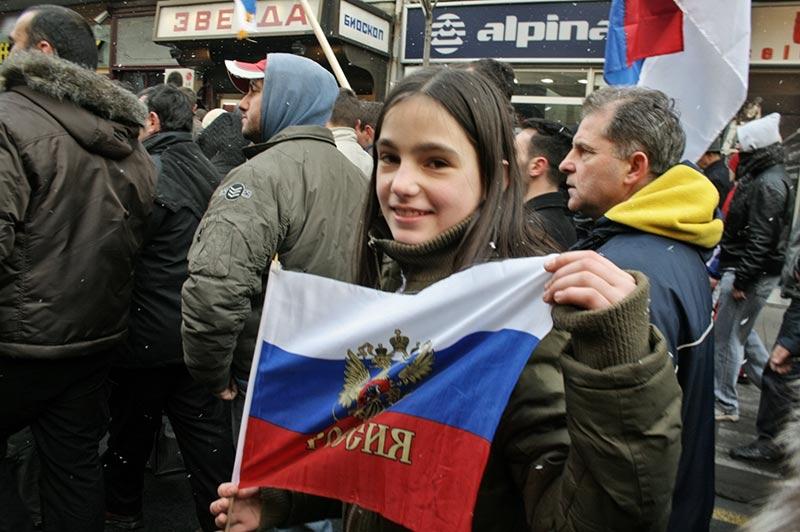 знакомства русские сербы