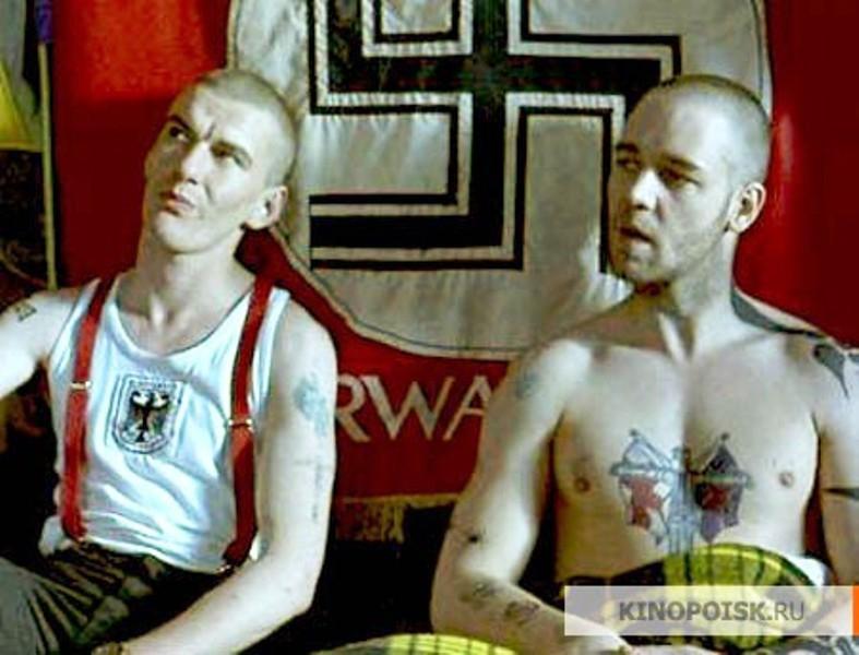 Геи против скинхедов