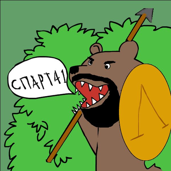 Фото шлюха медведь кричит которые