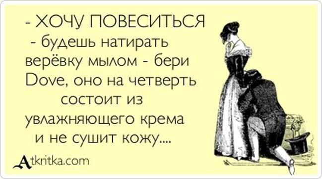 женщины в ульяновске