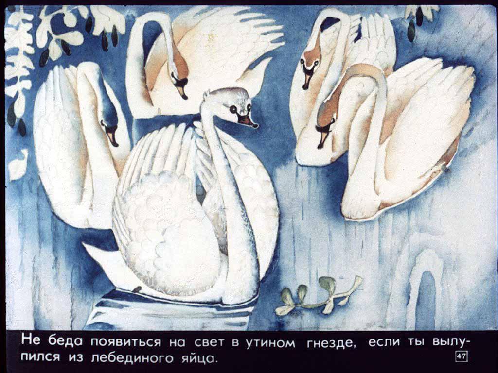 Мария лебедева из ангарска фото способна уже