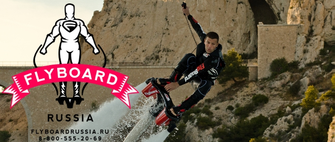 Flyboard - Brazil 2014  laugh, lol, wtf, youtube