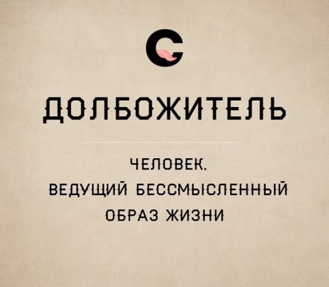 Порно русские девки разговаривают фото