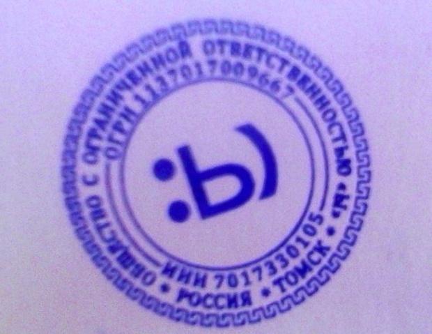 007321487141 Самые необычные названия компаний