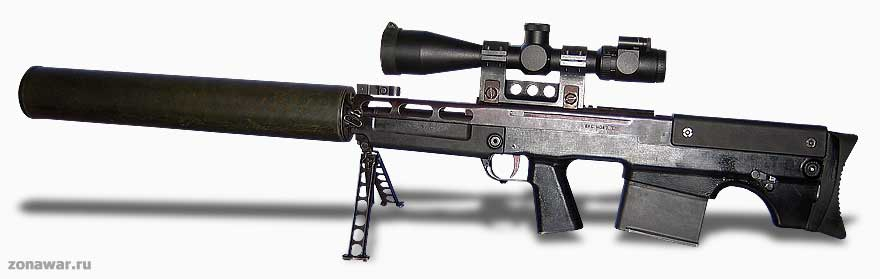 Специальное оружие России оружие, россия