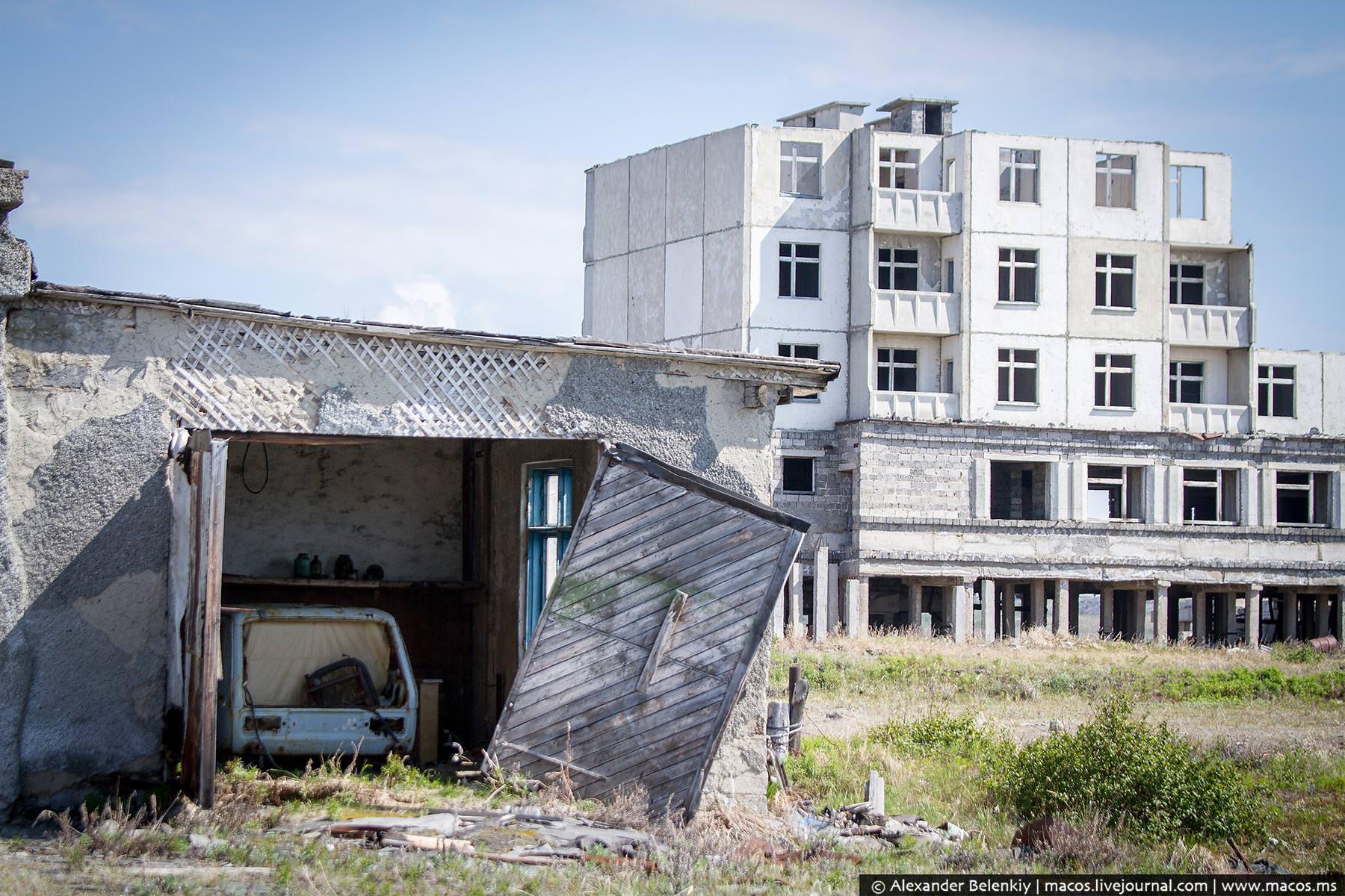 ингалятор лечит брошенные города фото и краткая информация таланты
