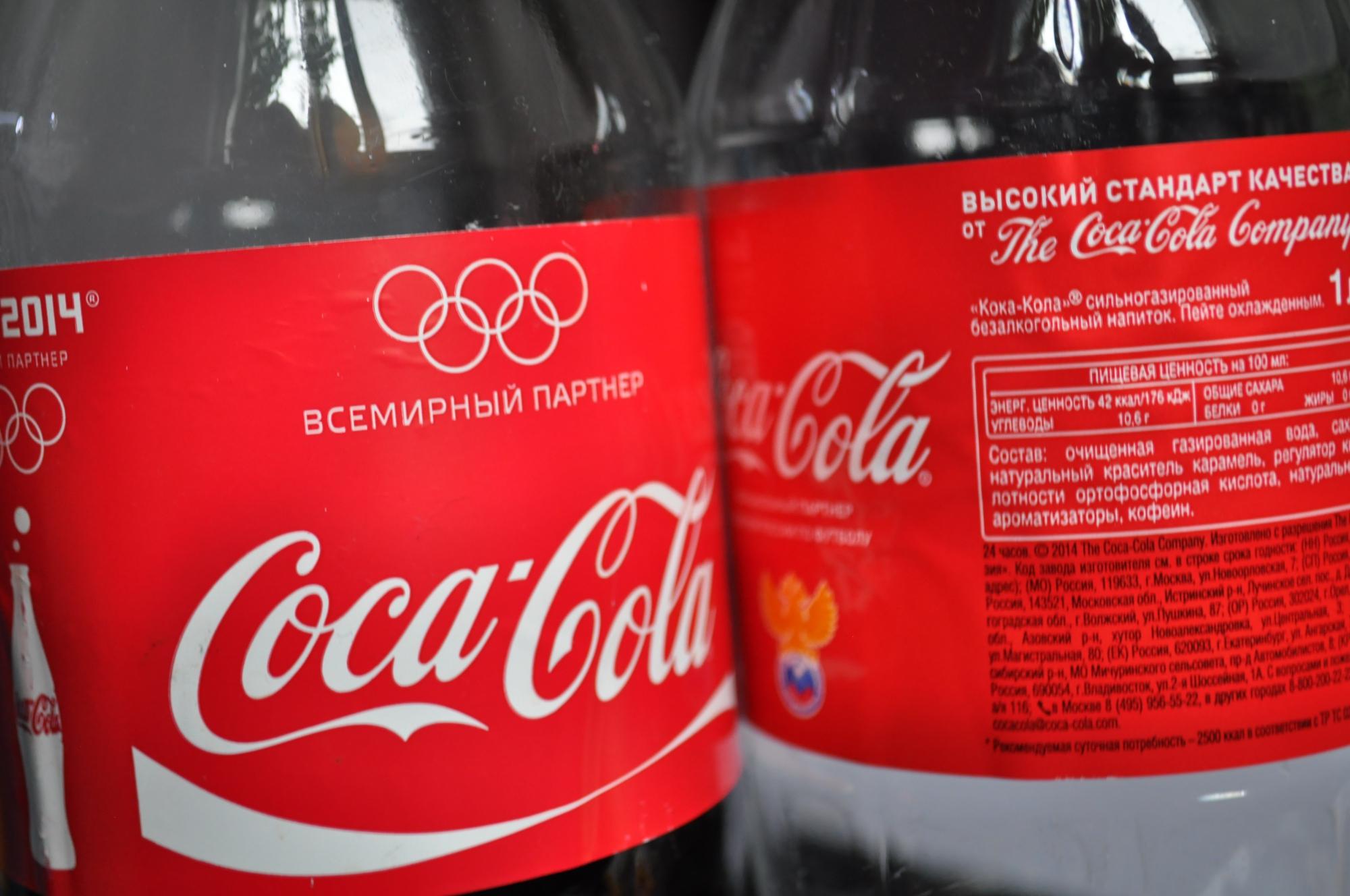 Новая этикетка кока колы coca cola cane sugar stevia что это