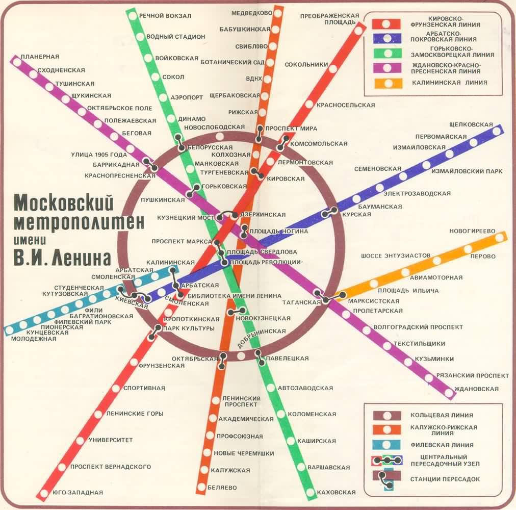 Что изменилось на современной схеме московского метрополитена