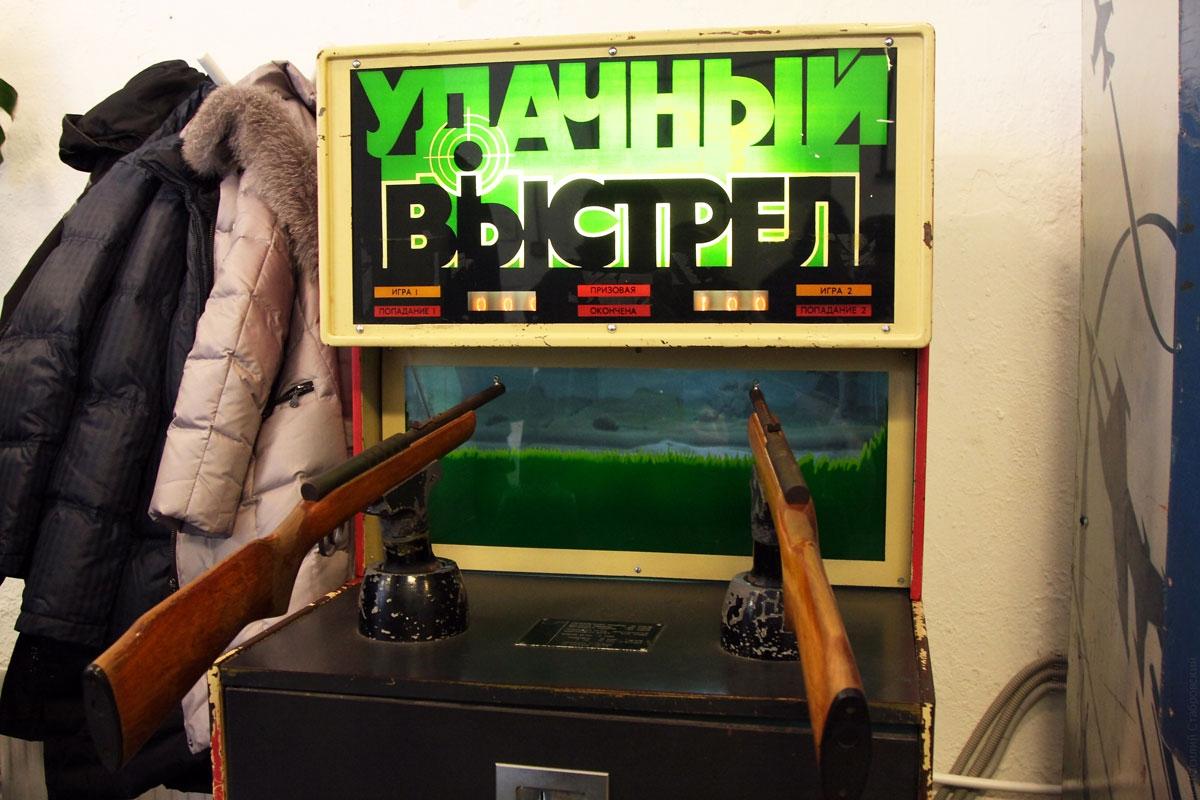 Dolphins pearl deluxe описание игрового автомата