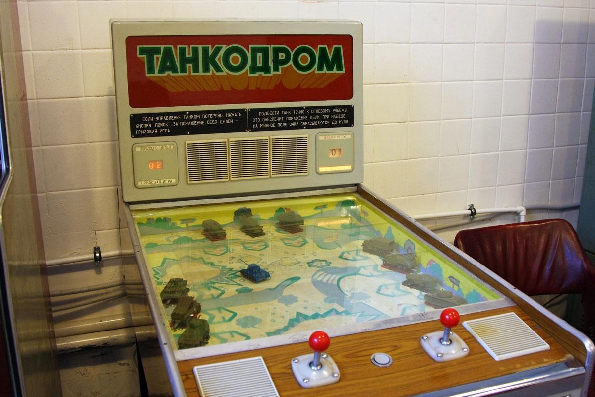 Танки игровые автоматы казино 10 копеек