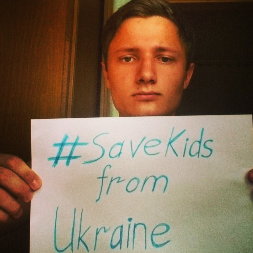 #SaveKids from Ukraine #SaveKids, дети, украина
