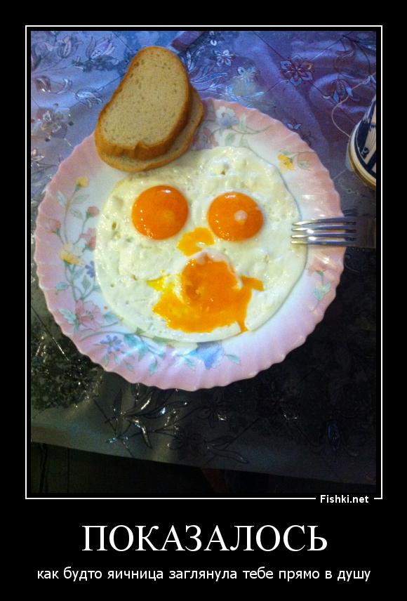 демотиваторы о завтраке фикусы