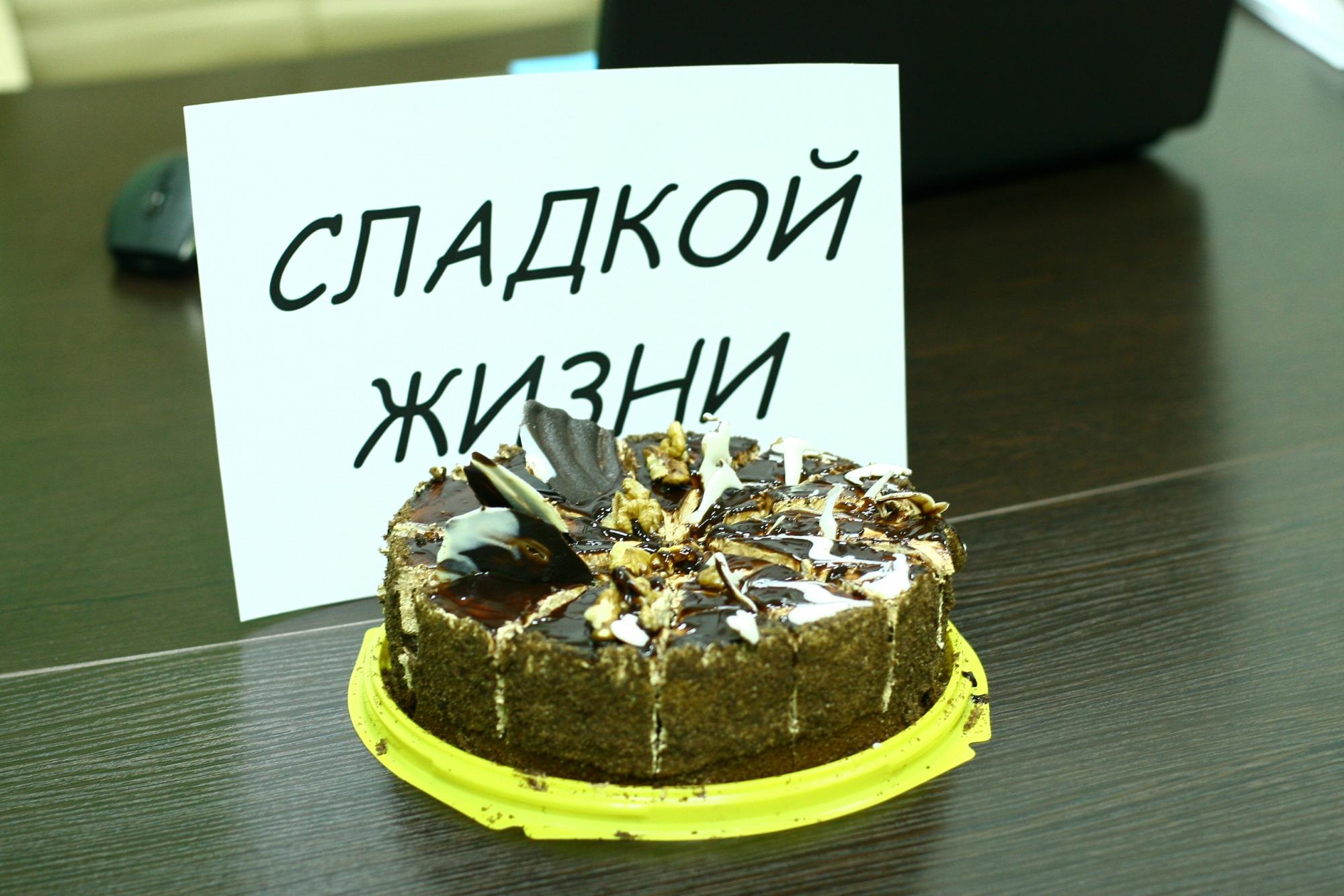 Прикольные поздравления с годовщиной работы