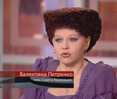 Картинки по запросу валентина петренко