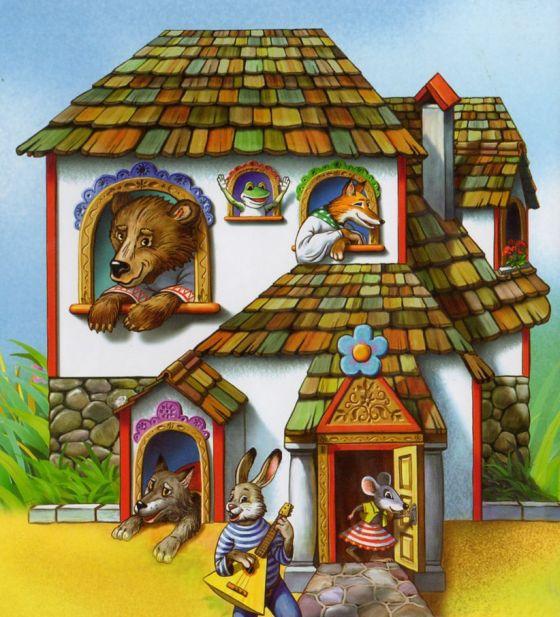 дома в картинках со зверьми часто используют для