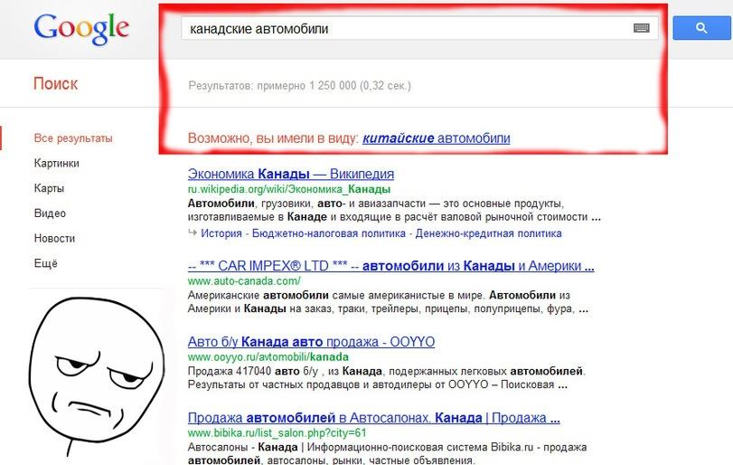 Гугл картинки приколы