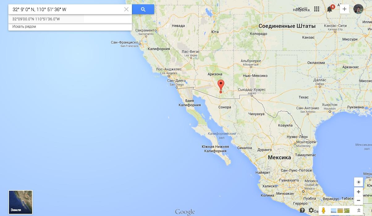 Гугл мапс карта со спутника