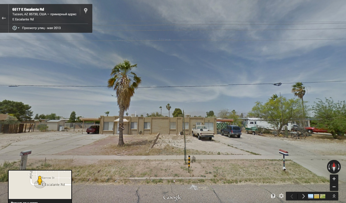 Гугл марс карта онлайн просмотр улиц