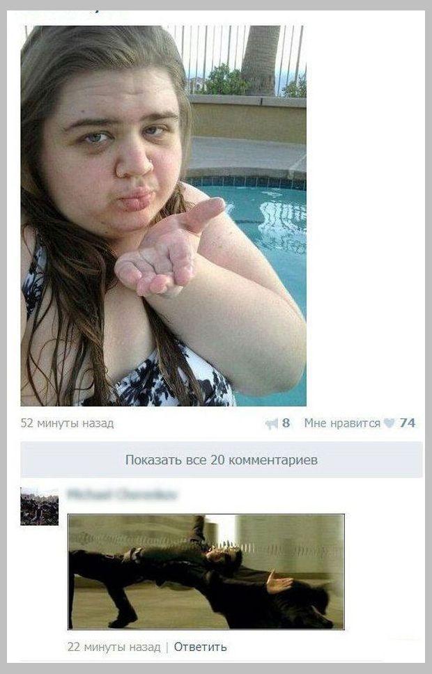 Смешные комментарии из социальных сетей - bigmir)net | 968x620