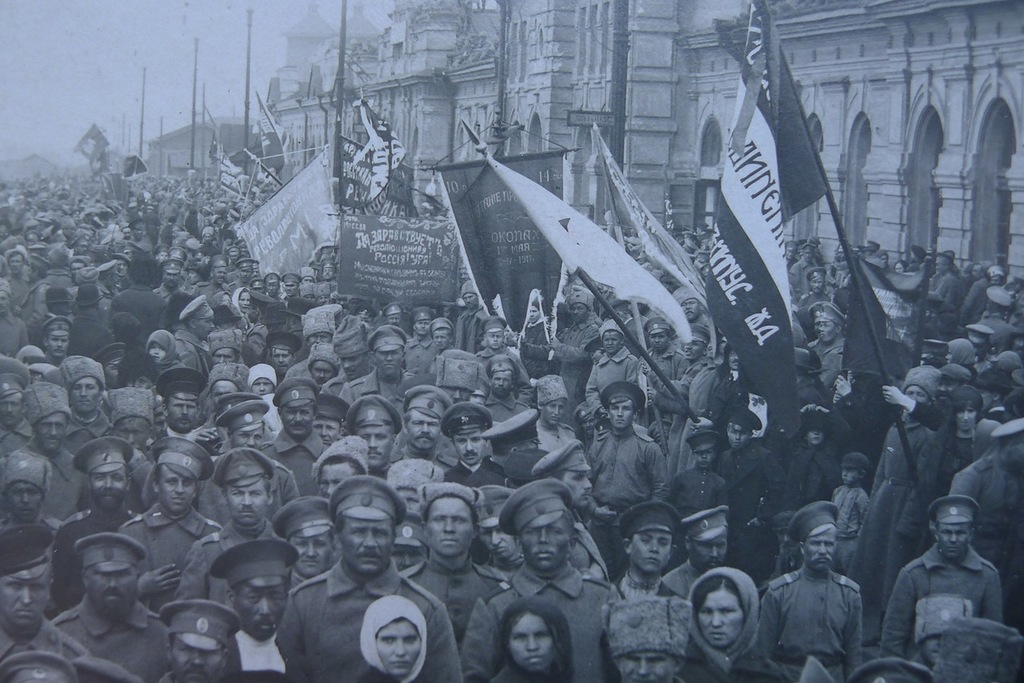 Вид, картинки революция 1917