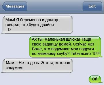 Москалькова прислала смс, що їде у відрядження. Наші домовленості не мають для неї ніякої ваги, - Денісова про скасування зустрічі з російським омбудсменом - Цензор.НЕТ 162