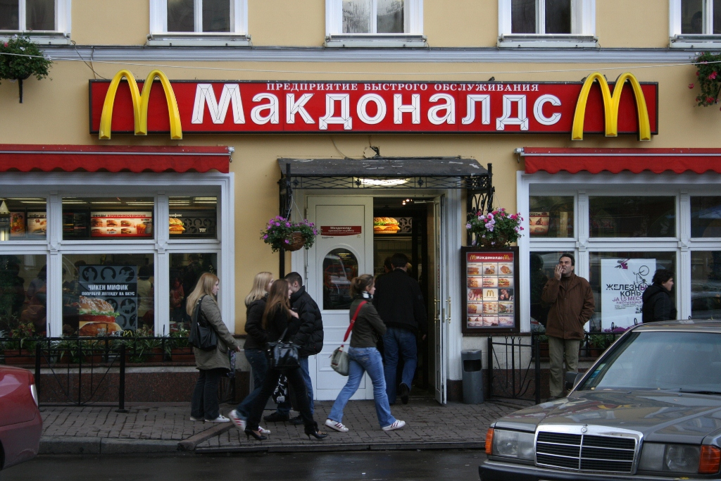 mcdonalds in russia In russia, a chain serving traditional russian fare dukes it out with the likes of mcdonald's and kfc— and now it's coming to the us in 1998, mikhail goncharov.