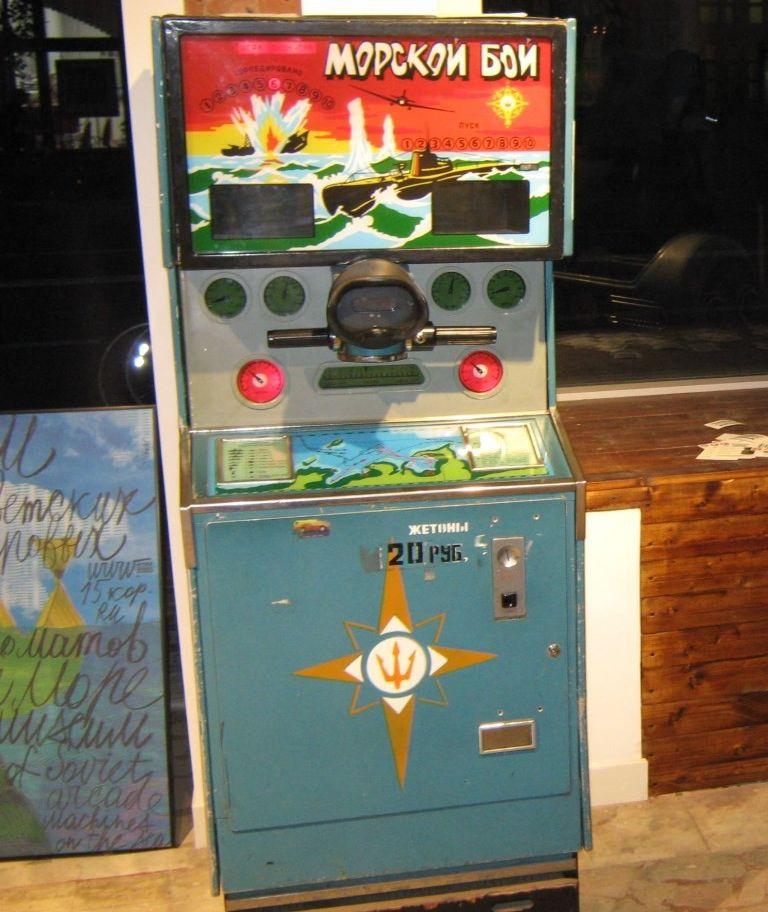 Игровой автомат алмазное трио играть бесплатно без регистрации и смс