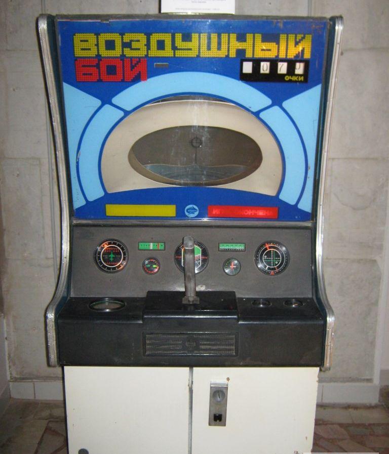 Игровые автоматы евро