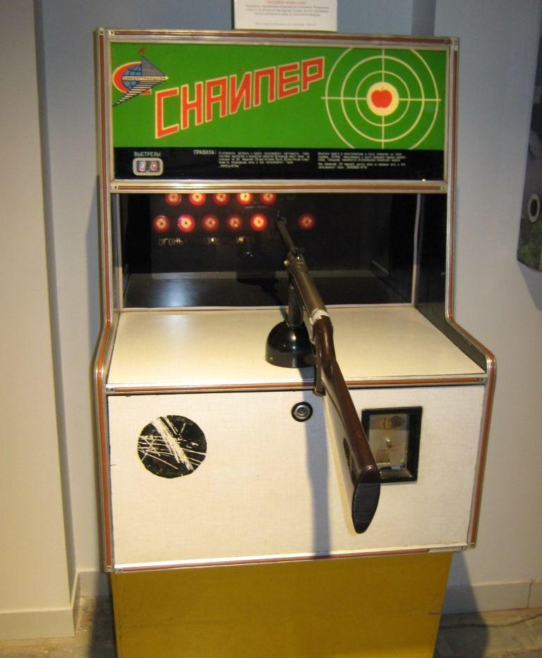Советские игровые автоматы полная версия игровые автоматы эмуляторы бесплатная скачка