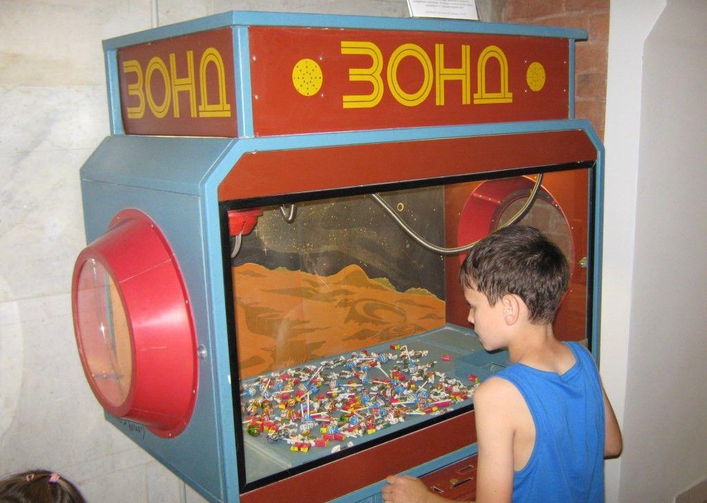 Радянські ігрові автомати