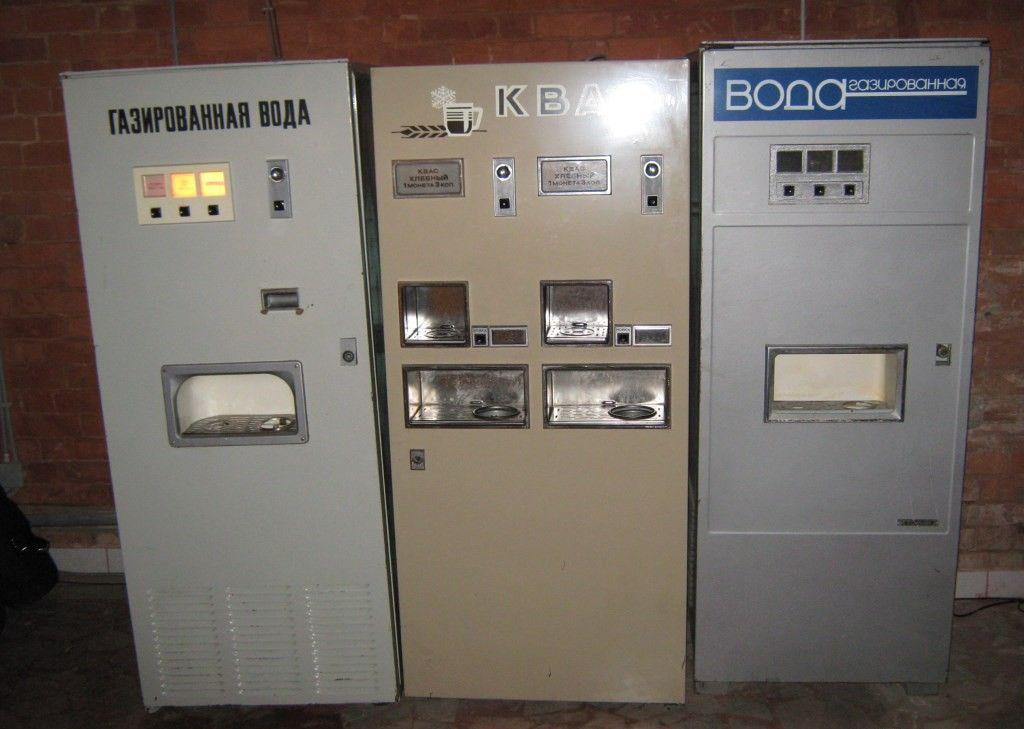 где можно поеградть игровые автоматы