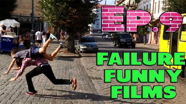 Failure Funny Films - Episode 9 - The Best Fail Compilations || Summer