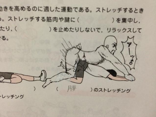 Японские учебники о сексе