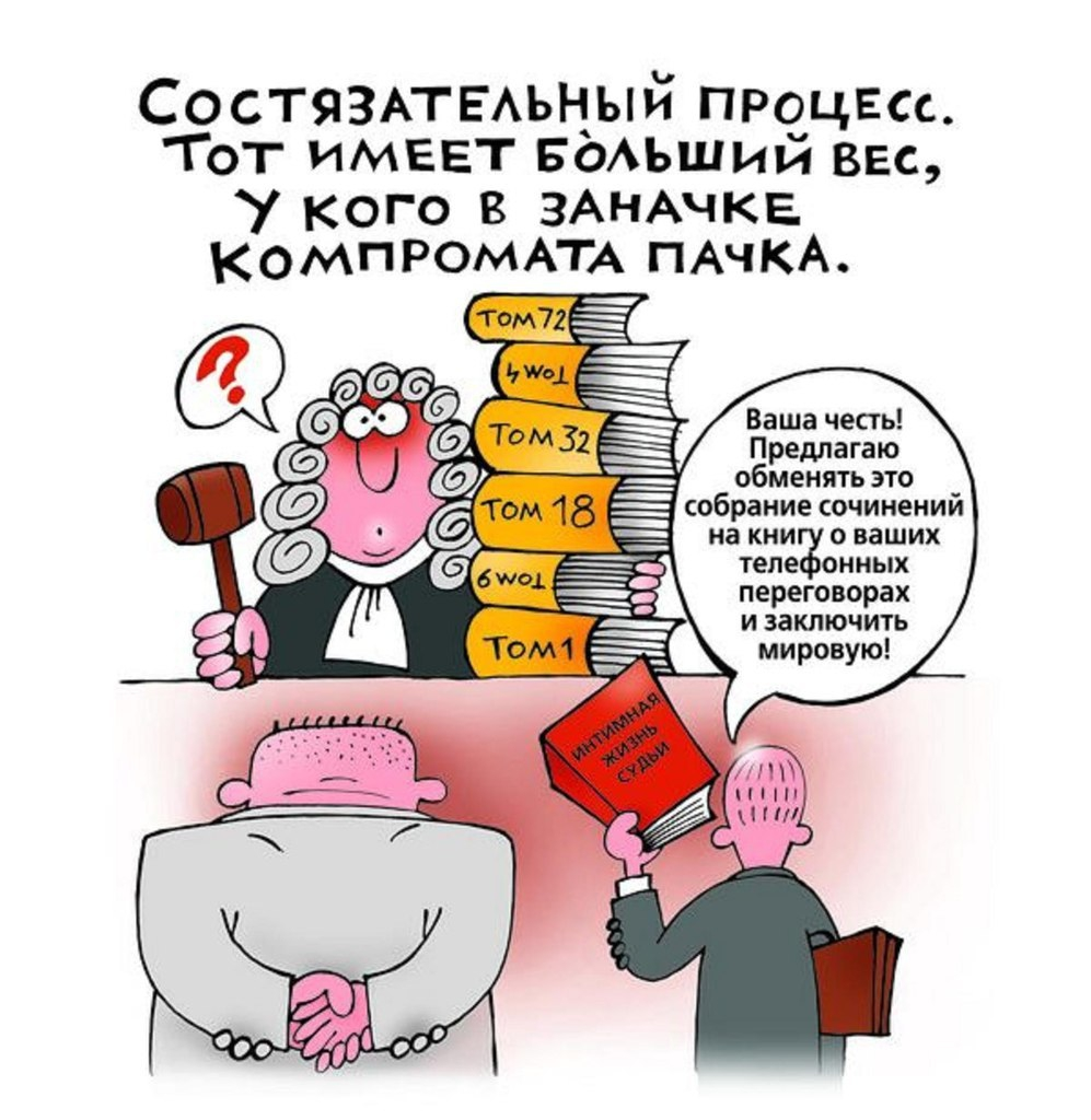 Смешные картинки про юриста жкх