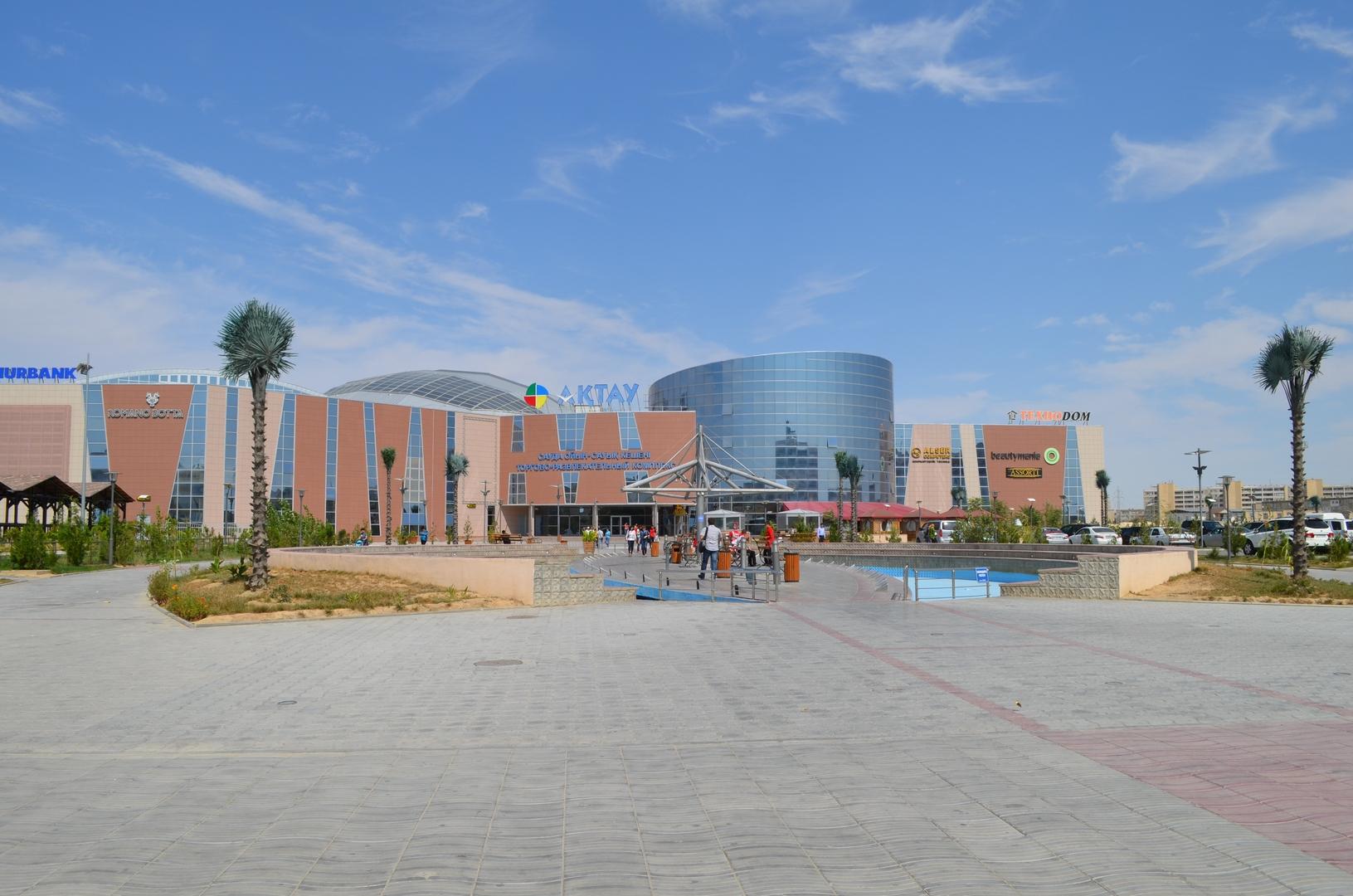 город актау казахстан фото одном кадров