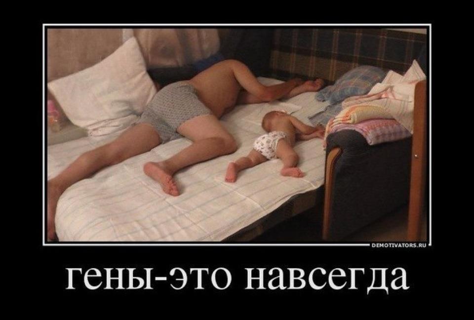 Ребенок остается с отцом. - если ребенок остался с папой - запись 11