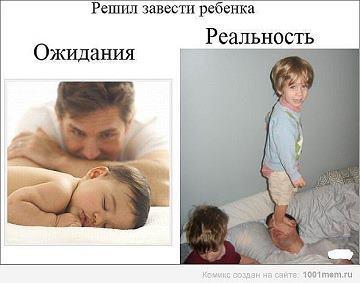 Ребенок остается с отцом. - если ребенок остался с папой - запись 9