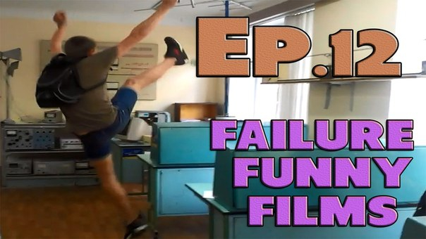 Failure Funny Films - Episode 12 - The Best Fail Compilations