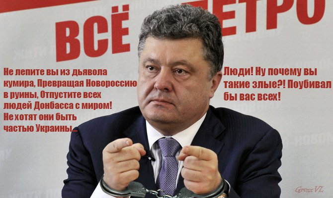 Порошенко о роспуске ЦИК: Роспуск ЦИК политически мотивирован и ...