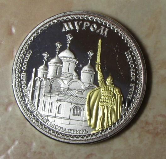 Созвездие городов россии монеты 1947 года стоимость